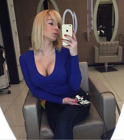 Alena Politukha busty selfie
