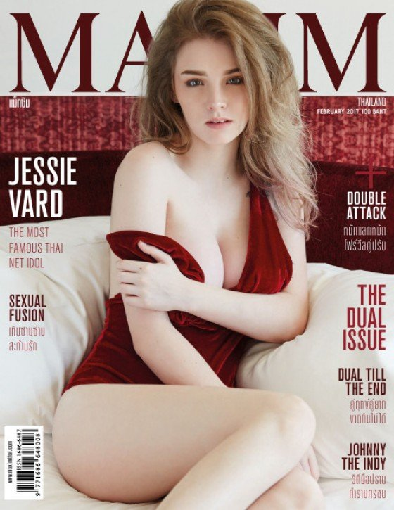 cover girl hot cleavage Jessie Ward Maxim-Thailand-February-2017