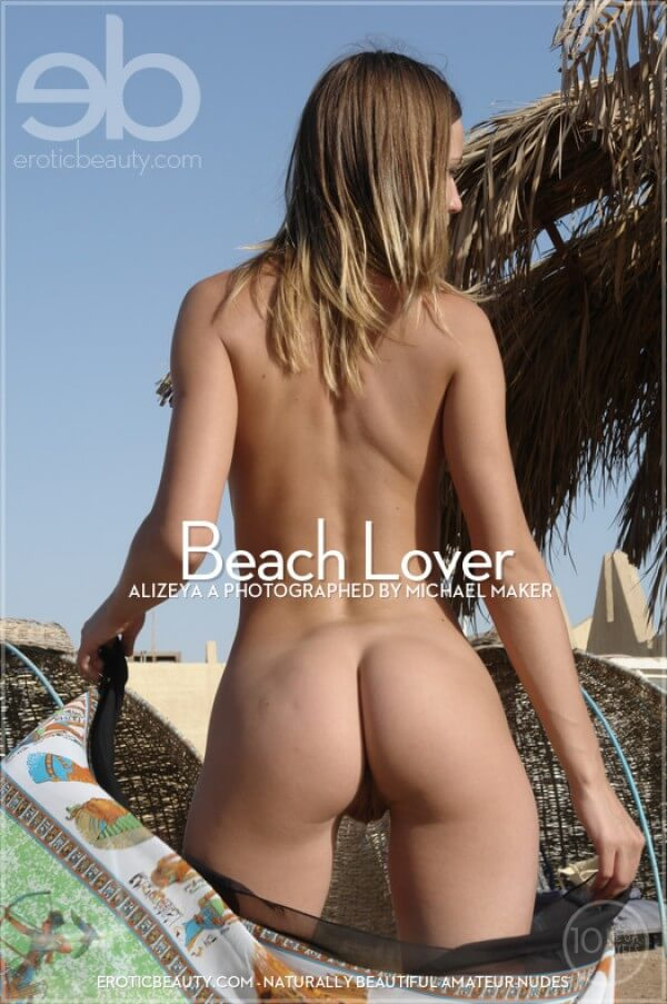 Alizeya A – Beach Lover Girl (12 photos)